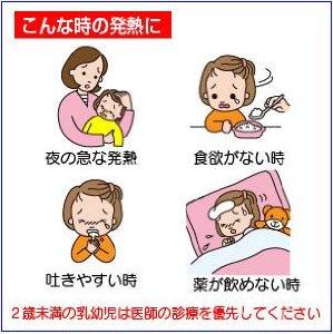 Сироп от простуды для детей с клубничным вкусом Пабурон (Pabron Kids)