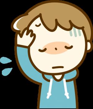 Детский сироп от простуды Бафферин Оранжевый (Bufferin S) вкус клубники 120 мл.