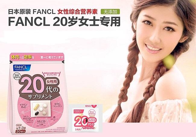 FANCL Комплекс витаминов для девушек от 20 до 30 лет
