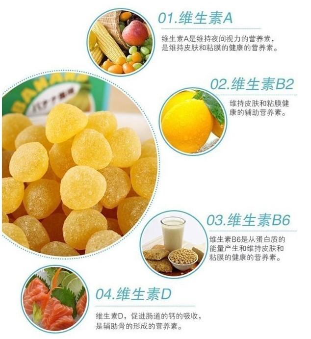 UNIMAT RIKEN Рыбий жир для детей с витаминами и банановым вкусом 100 шт.